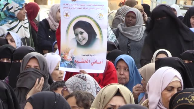 palestinian women stage a rally to demand the release of their relatives held in israeli prisons on december 17 2018 in gaza ahmad almudalla a member... - middle east stock videos & royalty-free footage