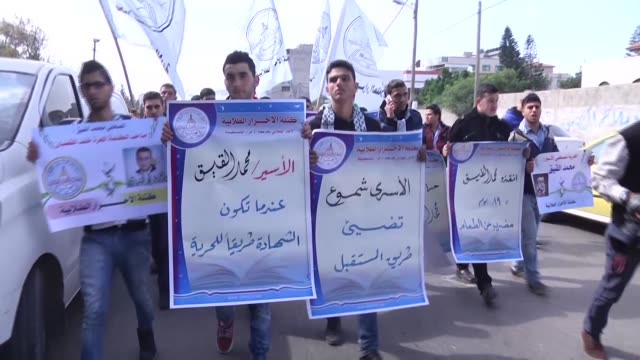 palestinians take part in a demonstration in gamal abdel nasser street to call for the release of palestinian journalist mohammed alqeeq on february... - detainee stock videos & royalty-free footage