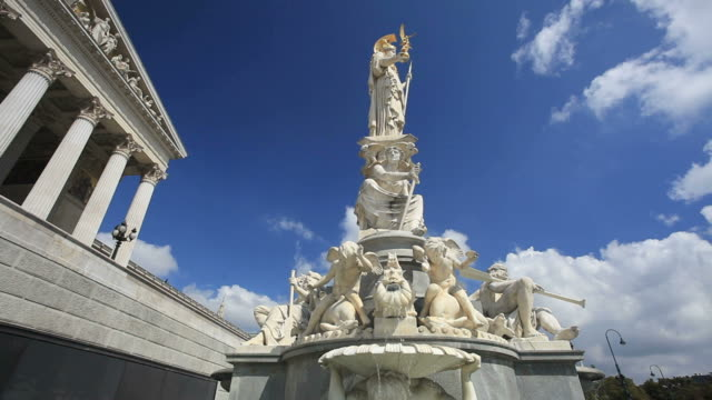 Pallas Athena Fountain, Vienna