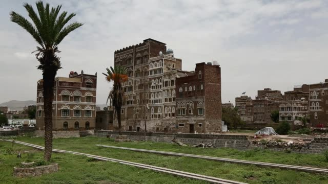 YEM: Historic Old Sana'a City In Danger In Yemen