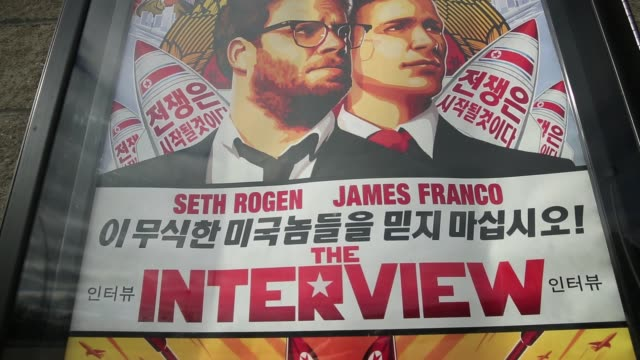 """Pan and closeups Promotional signs outside Jasper 8 Theatres American movie theatre where """"The Interview"""" which Sony originally pulled after North..."""