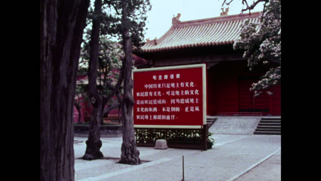 pan imperial garden in forbidden city with mao sign; 1973 - maoism stock videos & royalty-free footage