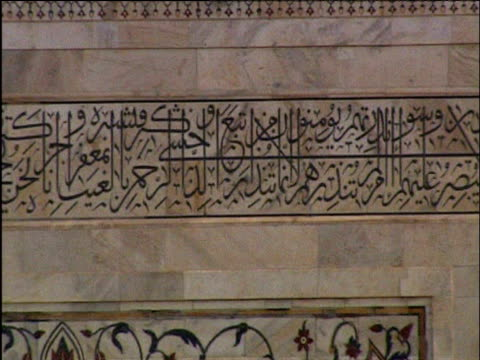 pan left along persian scripture from koran on gateway to taj mahal agra - agra stock videos and b-roll footage