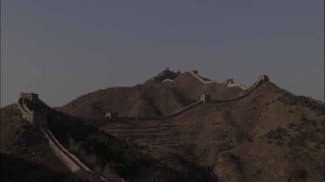 vídeos y material grabado en eventos de stock de pan left over great wall of china, badaling, beijing. - badaling