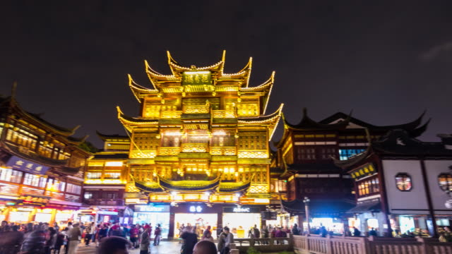 TL Pan Right, Teahouse in Yu gardens at night