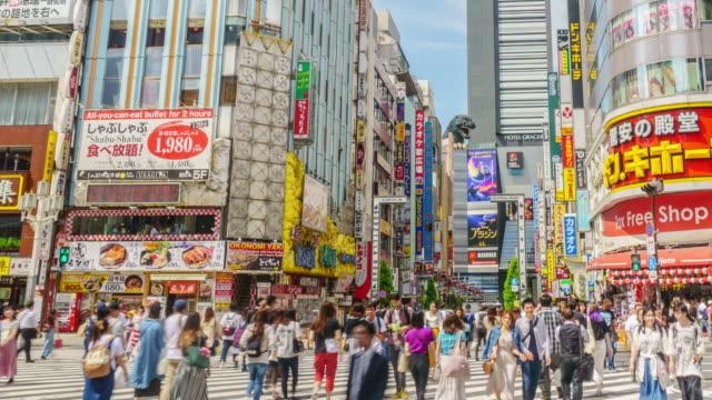 4K  Panning left to right Timelapse . Kabukicho crossing in Shinjuku Tokyo, Japan - Stock video