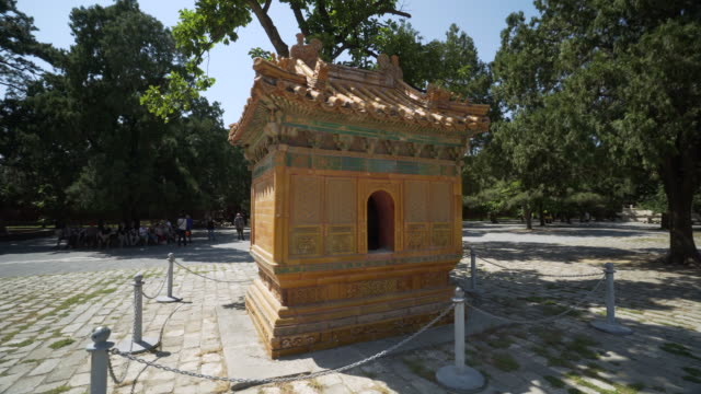 panning of silk burning stove at historic changling tomb - beijing, china - ming tombs stock videos and b-roll footage
