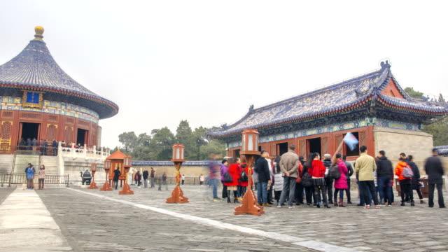 tl schwenken: imperial vault of heaven (huang qiong yu) - himmelstempel stock-videos und b-roll-filmmaterial