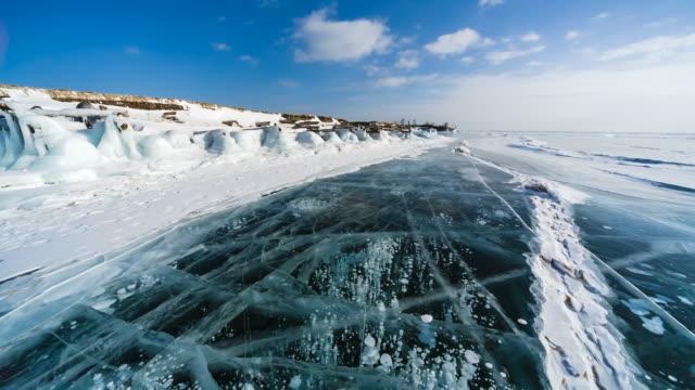 panoramic view of the coastal part of the winter baikal. - 透明点の映像素材/bロール