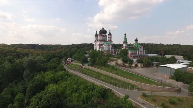panteleimon monastery, feofania park - onion dome stock videos and b-roll footage
