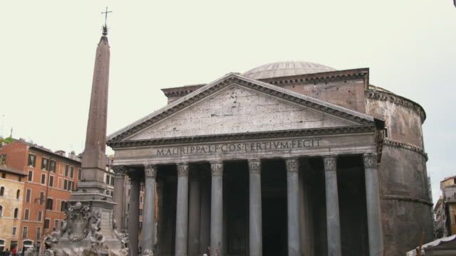 MS Pantheon exterior / Rome, Italy