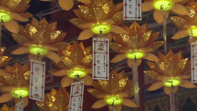Paper lantern at Daeheungsa Temple in Haenamgun