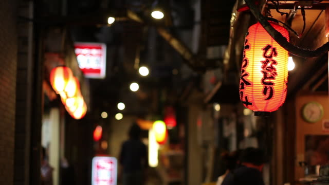 MS Paper lantern hanging on narrow shopping street at night / Tokyo, Japan