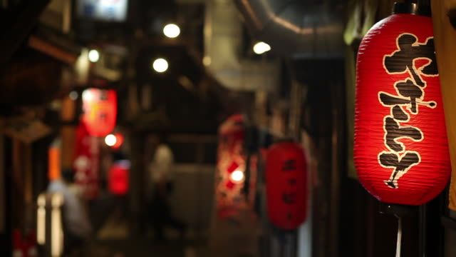 ms selective focus paper lantern hinging on street at night / tokyo, japan - paper lantern stock videos and b-roll footage