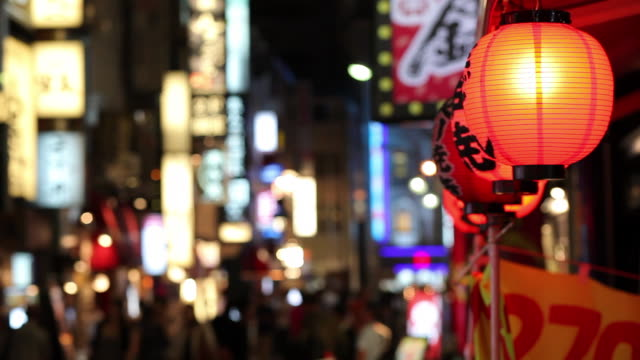 ms selective focus paper lantern hinging on street at night / tokyo, japan - ランプ点の映像素材/bロール
