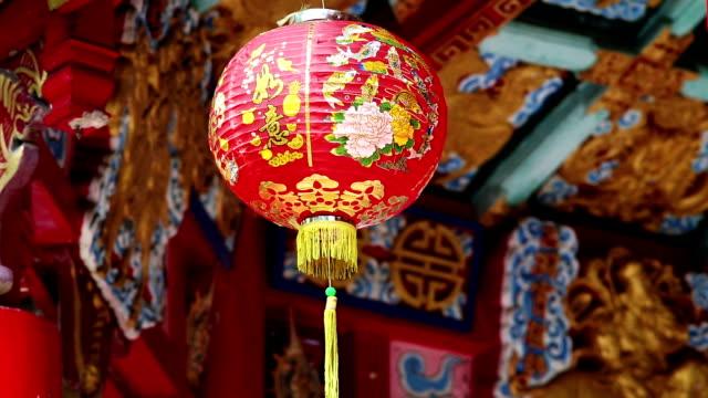 paper lantern - paper lantern stock videos & royalty-free footage