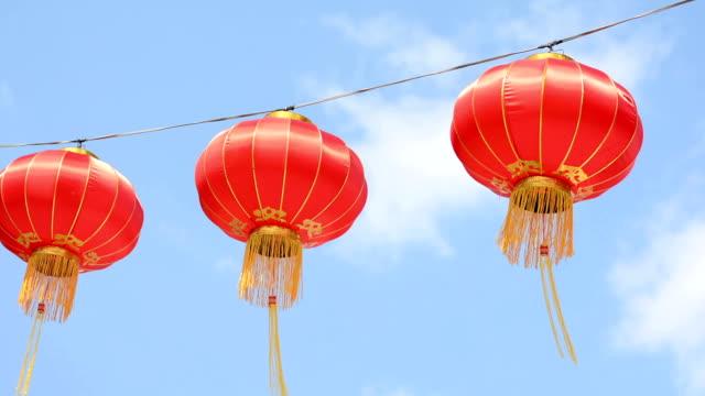paper lanterns - tassel stock videos & royalty-free footage
