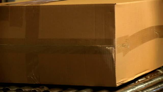 PAN 小包の移動の配送センター CU