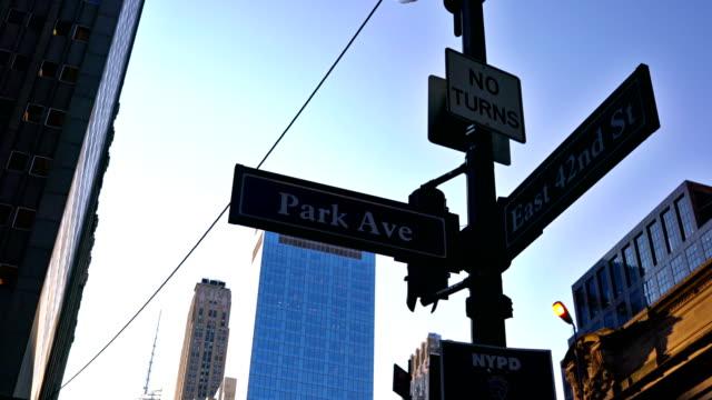 Park Avenue. 42nd Street. Sing