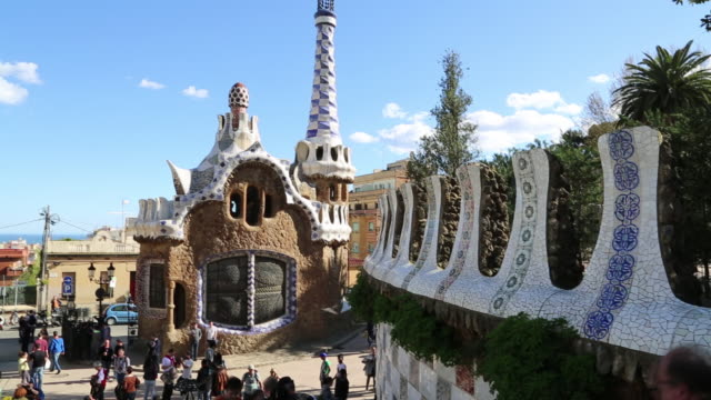 Park Guell, building designed by the Catalan architect Antoni Gaudi, Barcelona