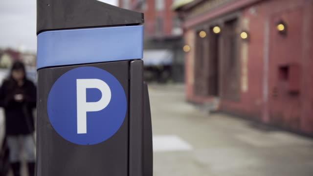 parking meter in the west village - parking ticket stock videos & royalty-free footage