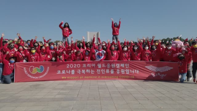 KOR: 2020 Korea World Eungwon Campaign