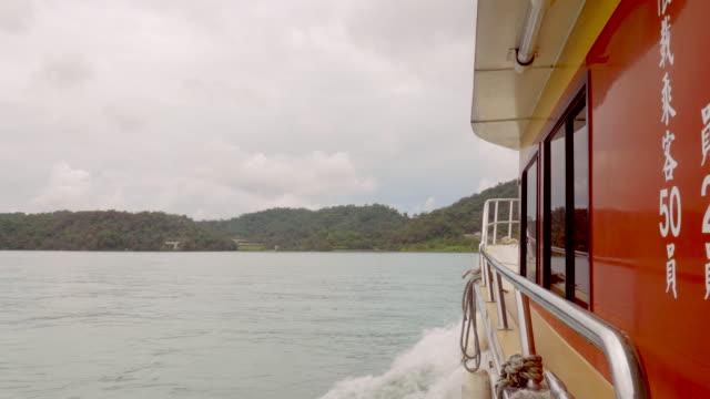 Passenger boat in Sun Moon Lake, Taiwan