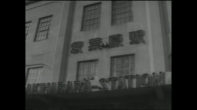 a passenger train arrives at the akihabara railway station. - 日本語の文字点の映像素材/bロール