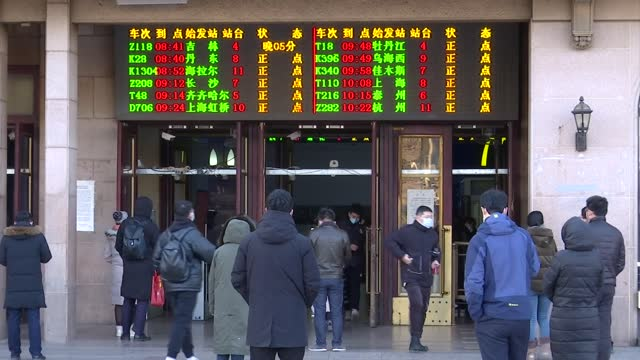 passengers are required to do temperature screening for covid-19 epidemic prevention and control at beijing railway station on january 3, 2021 in... - beijing stock videos & royalty-free footage