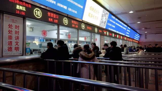 vídeos y material grabado en eventos de stock de passengers at the ticket window of the railway station,xi'an,china. - ticket