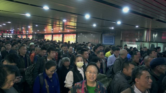 passengers leave the railway station,beijing,china. - railway station stock videos & royalty-free footage