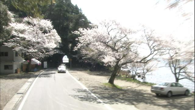 Passing through the Osaki Tunnel.