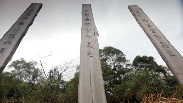 path of wisdom on lantau island hong kong - wisdom stock videos and b-roll footage