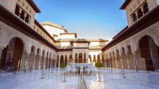 patio de los leones, alhambra, granada - andalucia stock videos & royalty-free footage