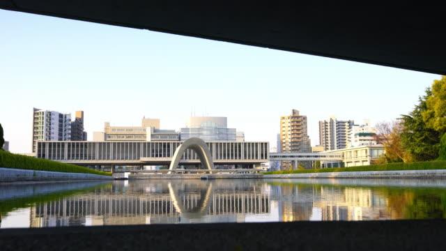 広島市の平和記念公園 - 記念碑点の映像素材/bロール
