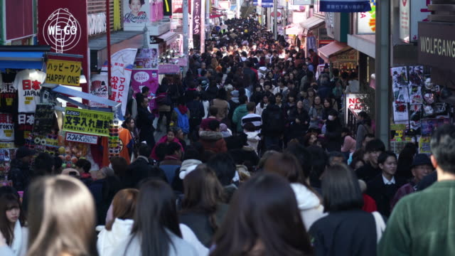80 Top Harajuku District Video Clips & Footage - Getty Images