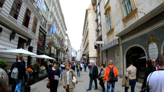 Pedestrian street in the city center of Vienna. Austria.
