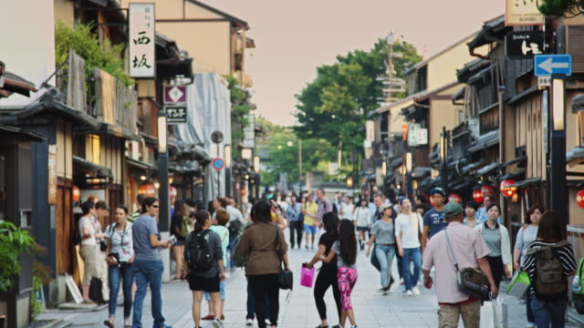 pedestrianized street in kyoto - gion stock videos and b-roll footage