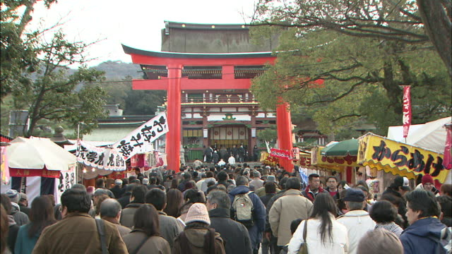 vidéos et rushes de pedestrians approach a shrine on new year's day. - sanctuaire