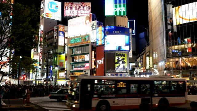 fußgänger zebrastreifen im stadtteil shibuya in tokio - variable schärfentiefe stock-videos und b-roll-filmmaterial