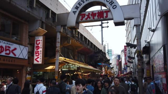 Fußgänger überfüllte Einkäufe auf dem Ameyoko Markt Ueno Tokyo