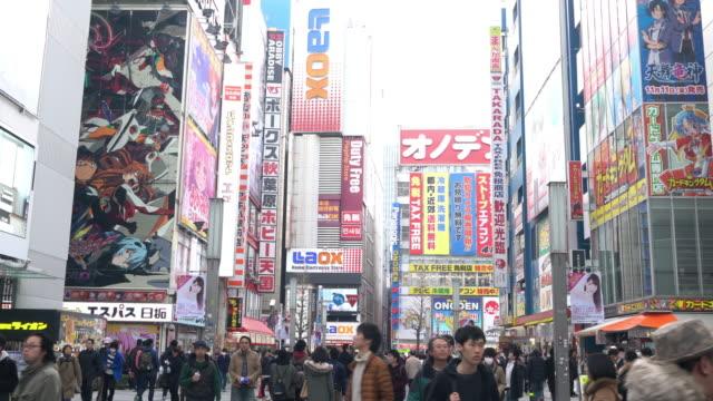 秋葉原で歩行者地区東京