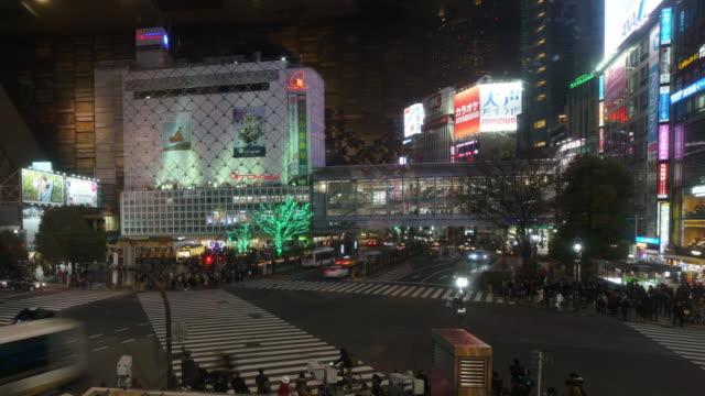 Pedestrians walking at Akihabara district Tokyo Japan