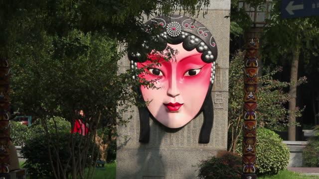 ls peking opera statue/xian,shaanxi,china - female likeness stock videos & royalty-free footage