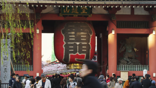MS People at Kaminari gate of Sensoji temple in Asakusa / Tokyo, Tokyo-To, Japan