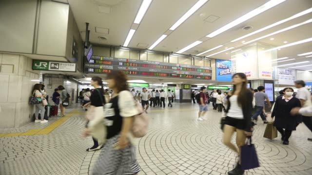 People at Shinjuku Station