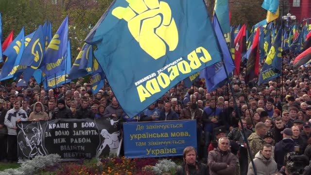 people attend a rally held by allukrainian union svoboda partyduring mark the 74th anniversary of ukrainian insurgent army and the day of defender of... - union army stock videos and b-roll footage