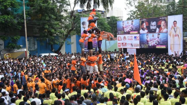 People celebrating Janmashtami , Dahi Handi, Mumbai, India.