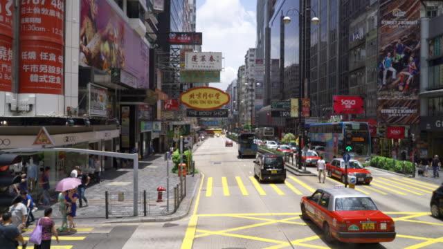 People crossing the street in Hong Kong