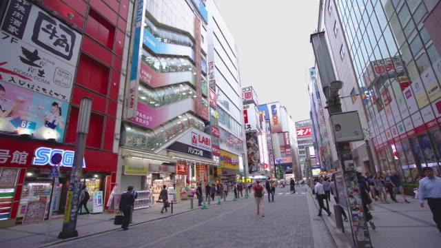 people crowd walking the street ,akihabara district, tokyo, japan. - manga style stock videos & royalty-free footage